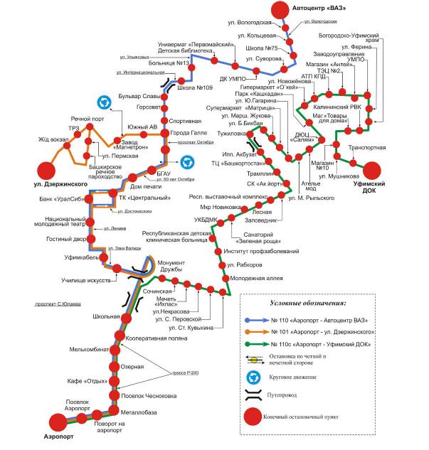 Схема 110 маршрута уфа
